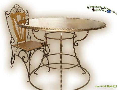 Садовая мебель - 023